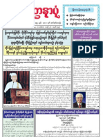 Yadanarpon Newspaper (1-4-2013)