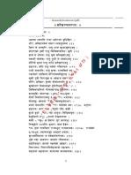 Shanaishcharastava By Dr.Rupnathji ( Dr.Rupak Nath )