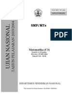 MatPutC30304