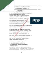 Suryastutiyagyavalkya By Dr.Rupnathji ( Dr.Rupak Nath )