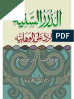 Addarus Sunniah