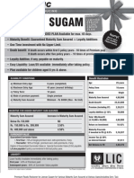 Sugam-final.pdf