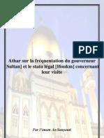 Athar Sur La Frequentation Du Sultan Et Le Houkm Concernan