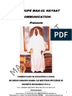Munawwir u Sudoor Fr