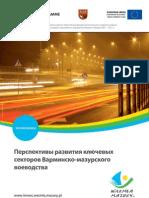 Перспективы развития ключевых секторов Варминско-мазурского воеводства