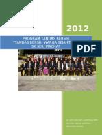 Folio Tandas Bersih