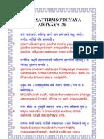 Sloka Yajurweda Adhyaya  36