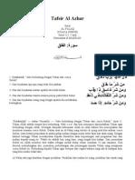 113 Al Falaq