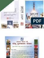 Bharat_2009