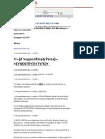 Www-stopcartel-Org Gr News Index-php Raousdkf