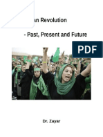 BOOK the Iranian Revolution