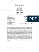 082 Al Infithaar