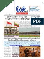 The Myawady Daily (2-4-2013)