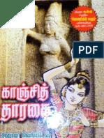 Historical Novel