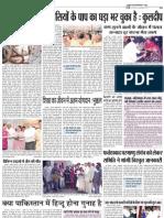 Hindus of Pakistan are in trouble - Naresh Kadyan