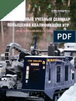 2013-robt-semoperitr