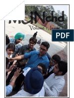 PUMUN 2013 Newslwttwe Vol.2.pdf