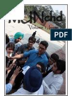PUMUN 2013 Newslwttwe Vol.2.pdf