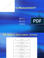 What+is+Measurement