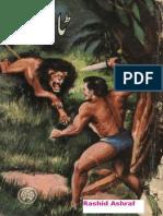 Tarzan Part 01 Edgar Rice Burroughs Mazhar Ansari Dehlvi Feroz Sons 1971