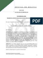 Ley 303 Enajenación de los lotes de terreno de dominio público pertenecientes al Gobierno Autónomo Municipal de La Paz a favor del Hospital Arco Iris
