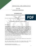 Ley 304 Transferencia de un lote de terreno de propiedad del Gobierno Autónomo Municipal de Monteagudo a favor de la Universidad Mayor Real y Pontificia de San Francisco Xavier de Chuquisa