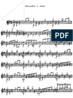 nikita koshkin - prelude and waltz - hommage a andres segovia(2).pdf