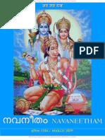 Navaneetham Mar 2009