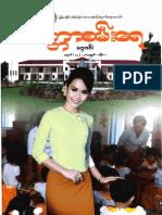 Ziwasoe Myohmar.pdf