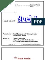 DipMoti - Issue No. 22