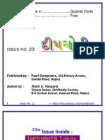 DipMoti - Issue No. 23