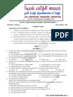 Civil Judge Model Question Paper 1