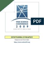 Web Science Conference program