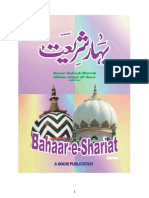 Bahaar'e Shari'at (Part 1) [English]