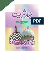 Bahaar'e Shari'at (Part 1) [English]