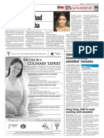 thesun 2009-03-18 page04 paari i never had sex with sujatha