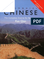 Colloquial Chinese the Complete Course for Beginners