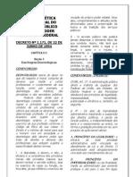 Código de ética do servidor publico (Decreto n 1171-1994)