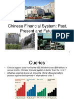 Chinese Financial System Past Present and Future LECTURE 1