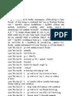 Vat Booklet-13 of Vat on Import