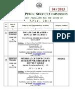 KErala PSC Time Table