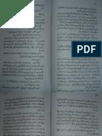 Dastan Iman Faroshon Ki ( Part 5)