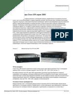 2900 Data Sheet