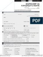 Application Form 2013-Fillable