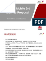 Bahrain Mobile Project IP MPLS and Transmission