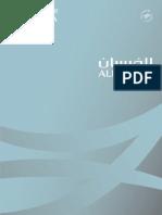 Alfursan Membership Guide (Eng - Final)