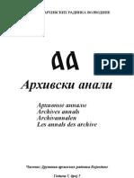 Arhivski Anali-drustvo Arhivskih Radnika Vojvodine