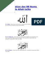 Explication Des 99 Noms de Allah