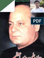 Jalawatan Prime Minister (of the Pakistan) by Dr. Saeed Elahi