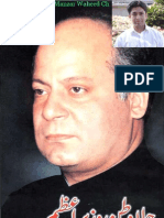 Jalawatan Prime Minister (of the Pakistan) by Dr. Saeed Elahi